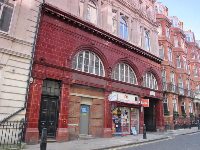 Down Street, former Piccadilly line tube station (image: Wikipedia)